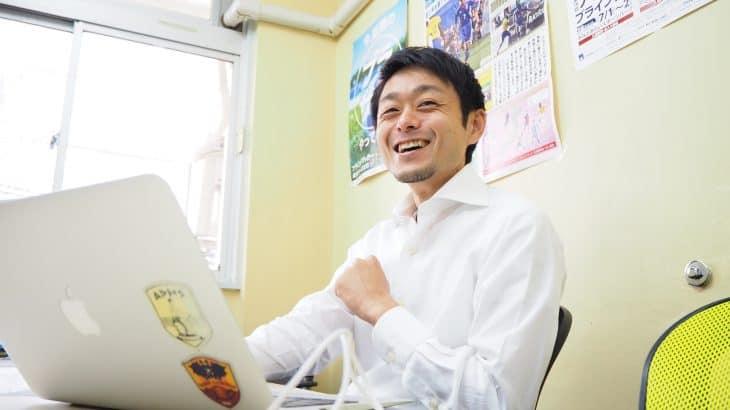 (日本ブラインドサッカー協会)インタビュー連載vol.3「NPOとして、事業構造上も誠実でありたい(1)」