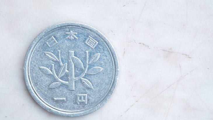 資本金「1円」の社長が気づいた「債務超過」の重要性